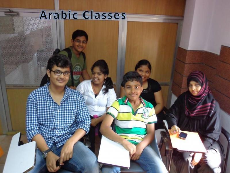 Arabic Classes 2
