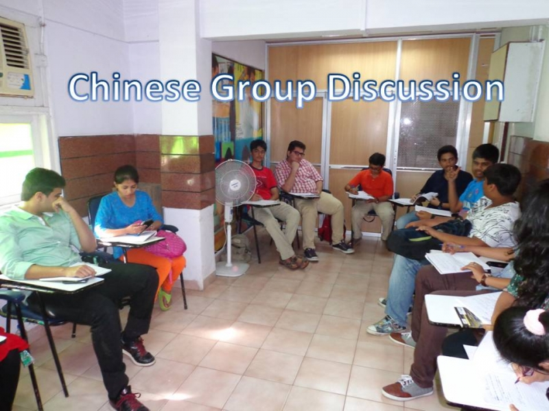 Chinese Group Discussion