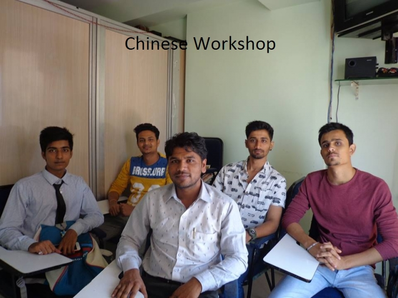 chinese Workshop1