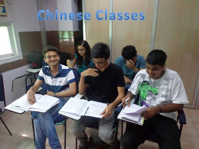 chinese classes 12