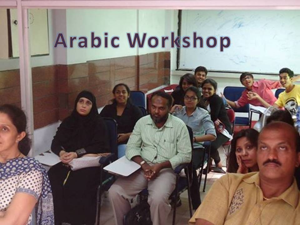 Arabic Workshop3