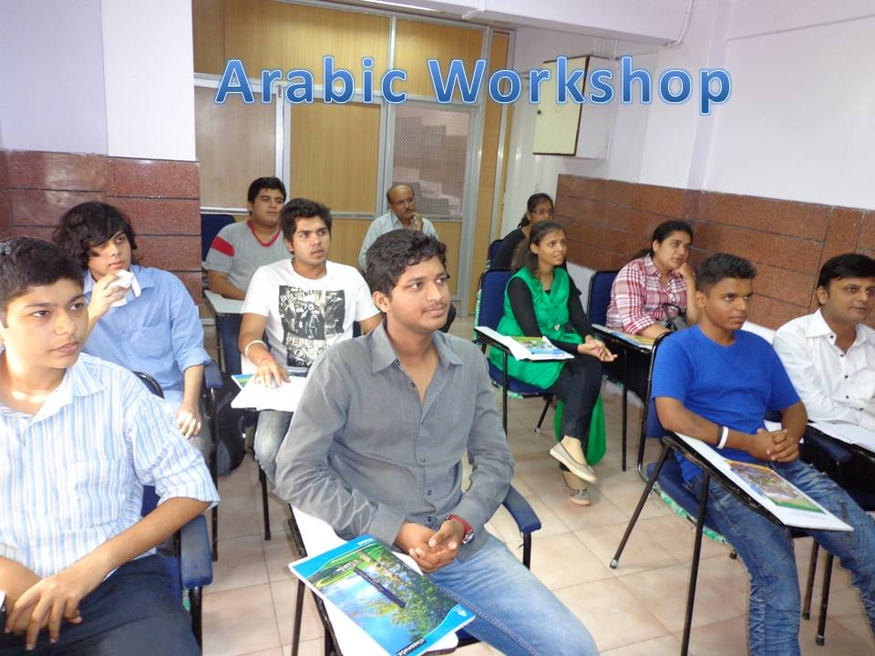 Arabic Workshop6