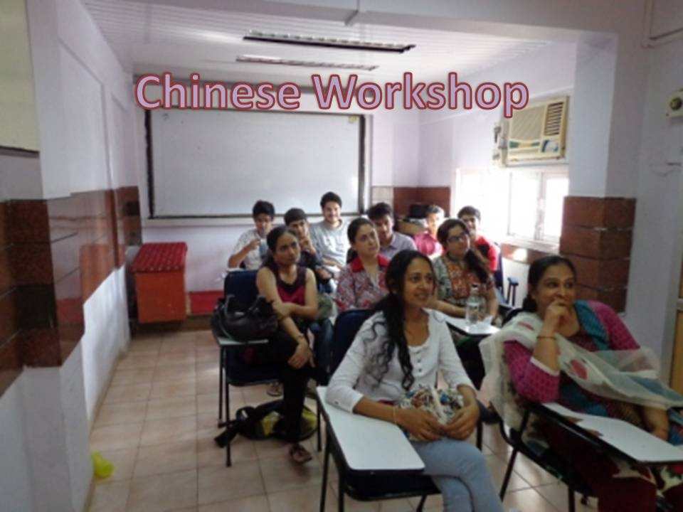 Chinese Workshop4