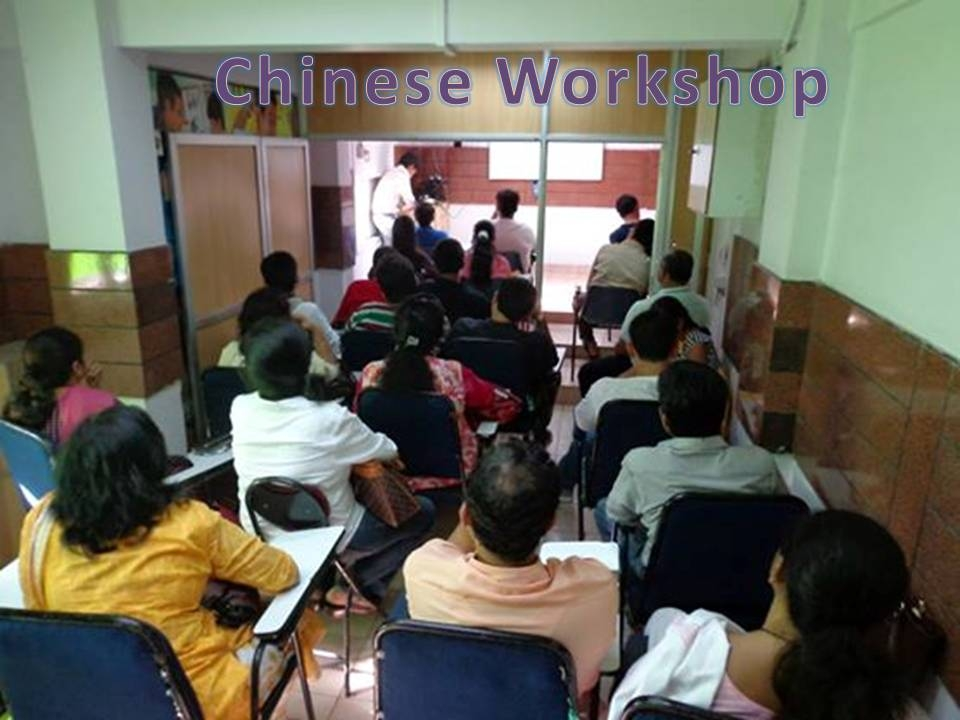 Chinese workshop