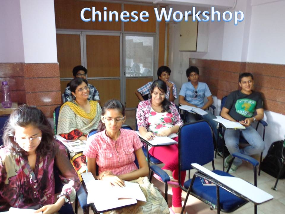 chinese workshop5